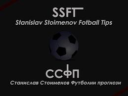 Tipster Stanislav Stoimenov