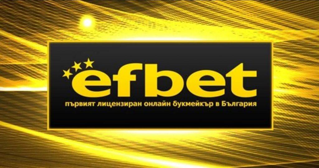 Ефбет Македонија
