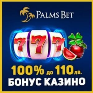 Палмсбет казино бонус