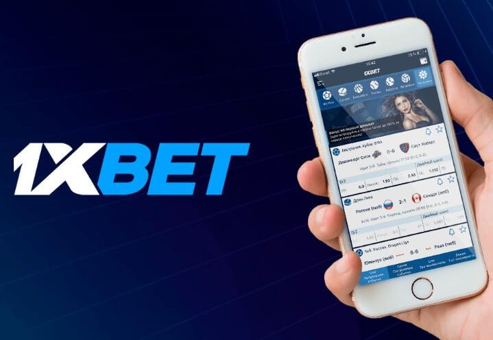 1xbet Мобилно приложение и онлайн залози