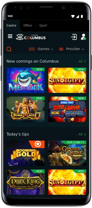 columbus мобилно приложение
