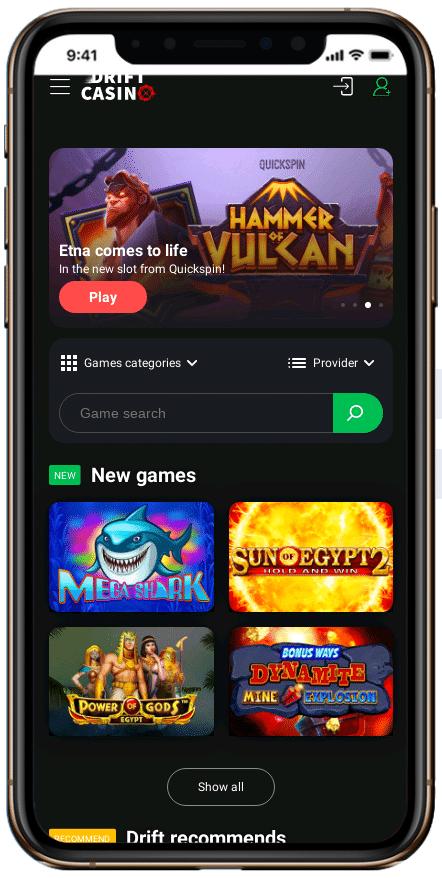 мобилно приложение ios
