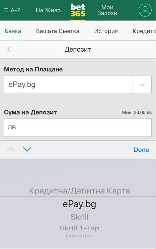 метод на плащане