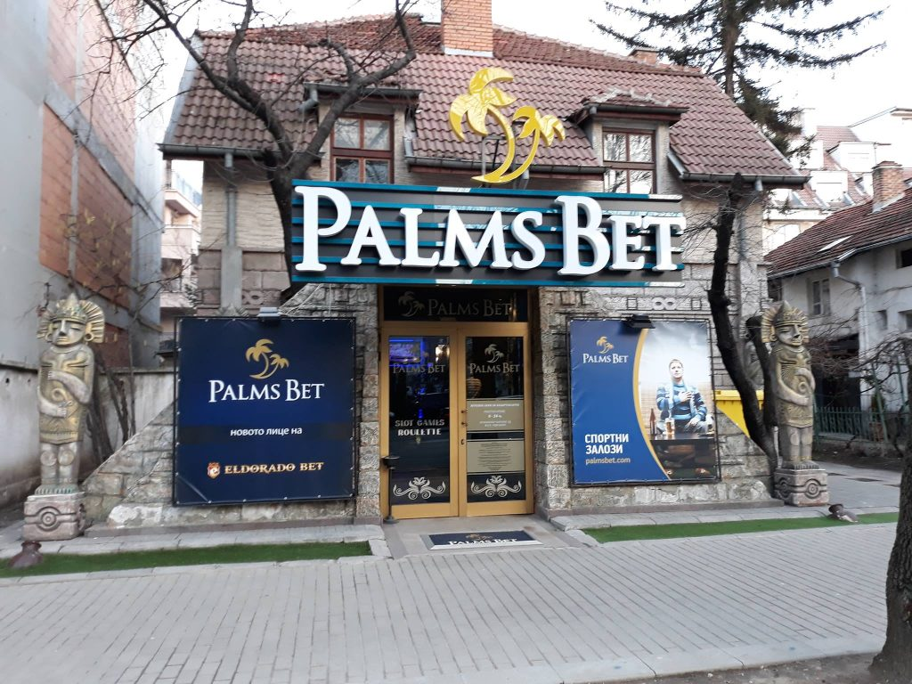 Palms Bet София кв. Иван Вазов център