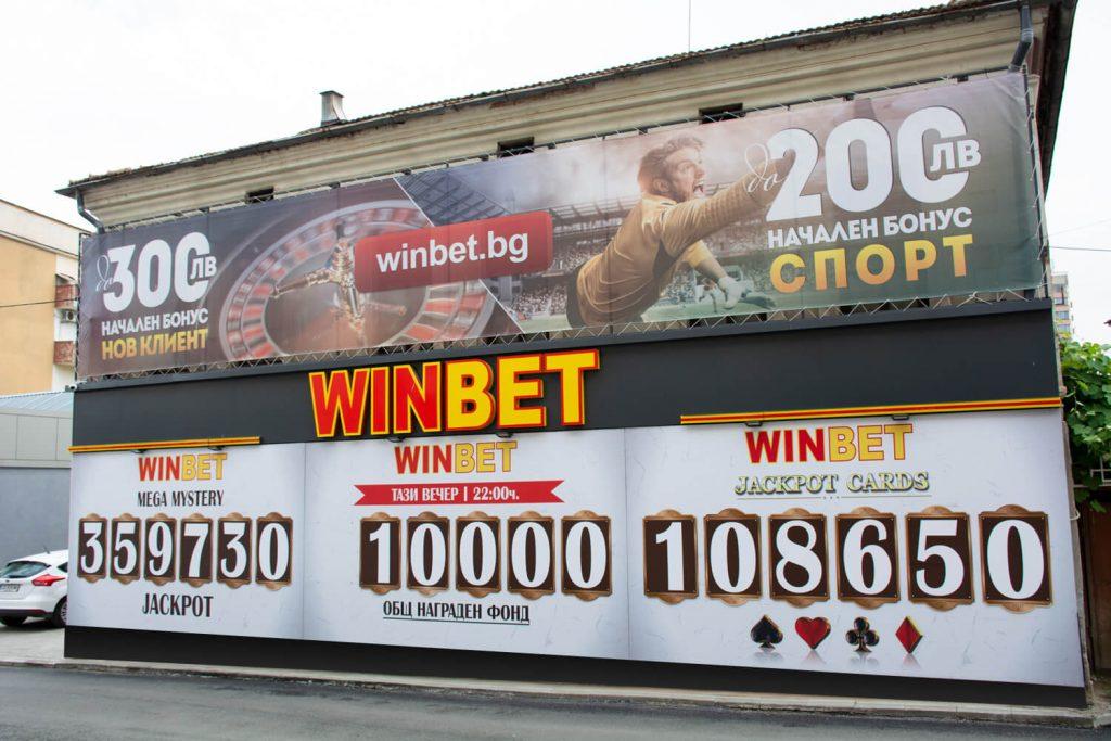 Winbet казино клон в град Ботевград