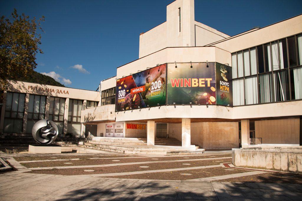 Winbet в центъра на град Враца
