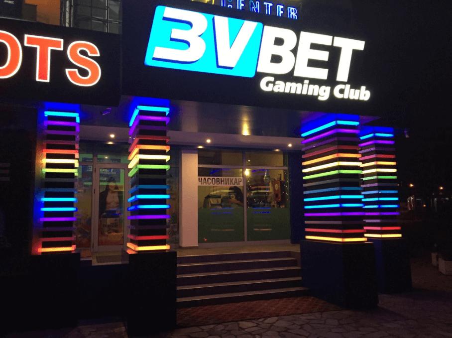 казино 3VBET