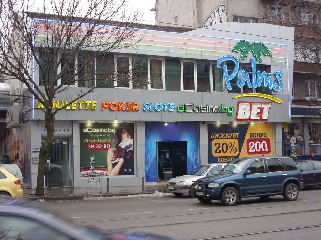 Палмс Бет град София бул. Мадрид