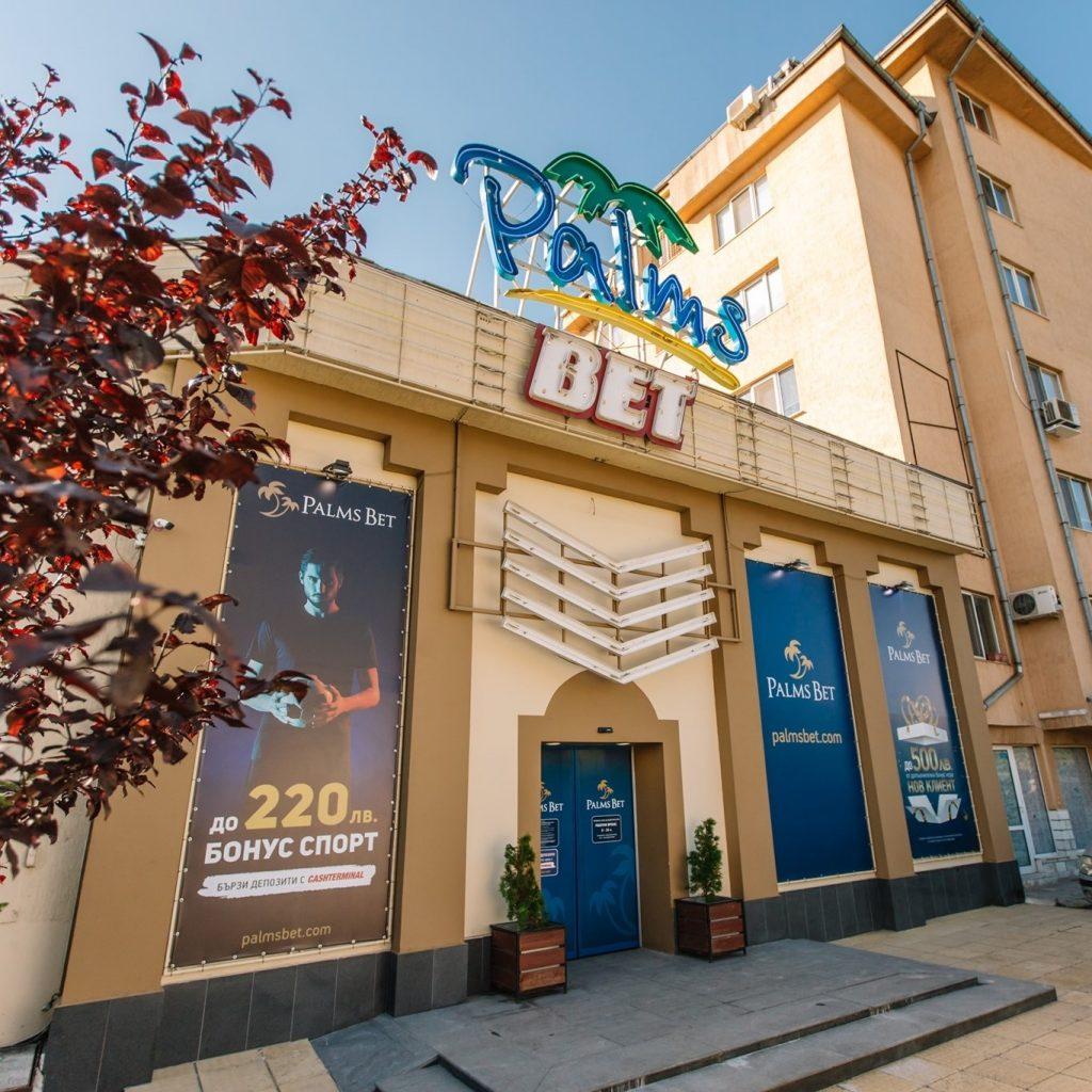 Palms Bet Sofia Lulin