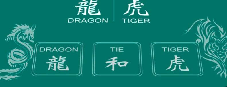 Дракон и Тигър е онлайн игра на залози в която се използва тесте карти