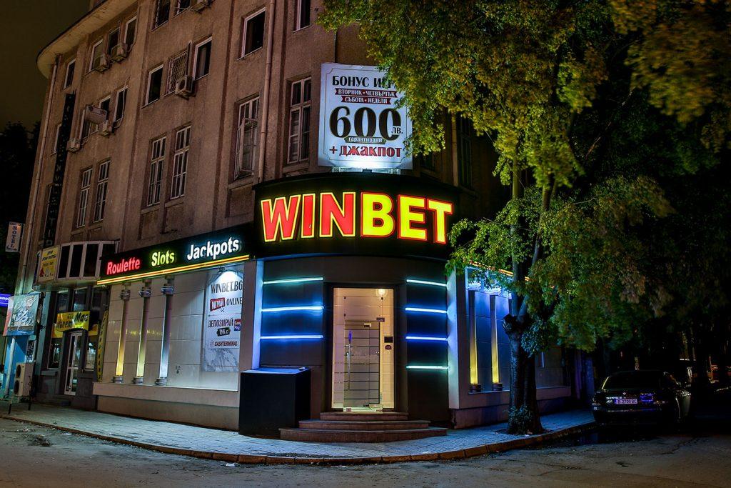 Уинбет Варна