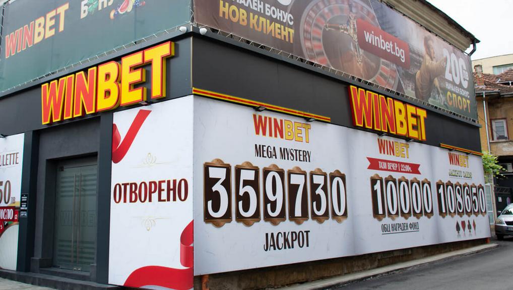 Winbet Botevgrad