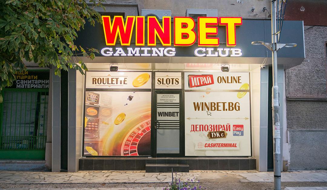 Winbet Кнежа