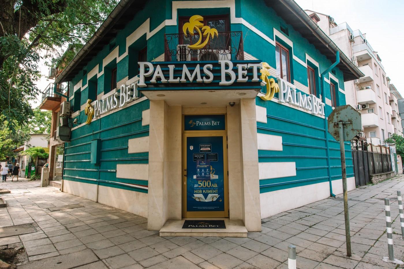 Palms Bet Пиротска