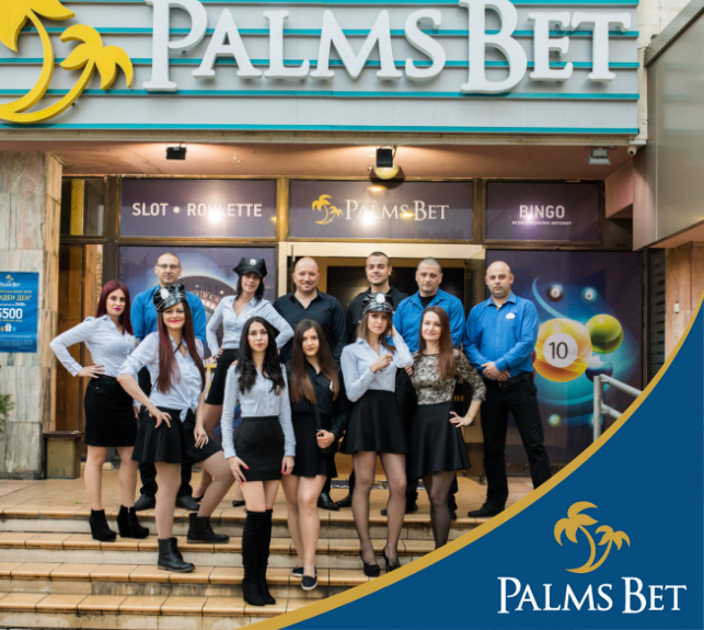 Екипът на Palms Bet Плевен в хотел Ростов