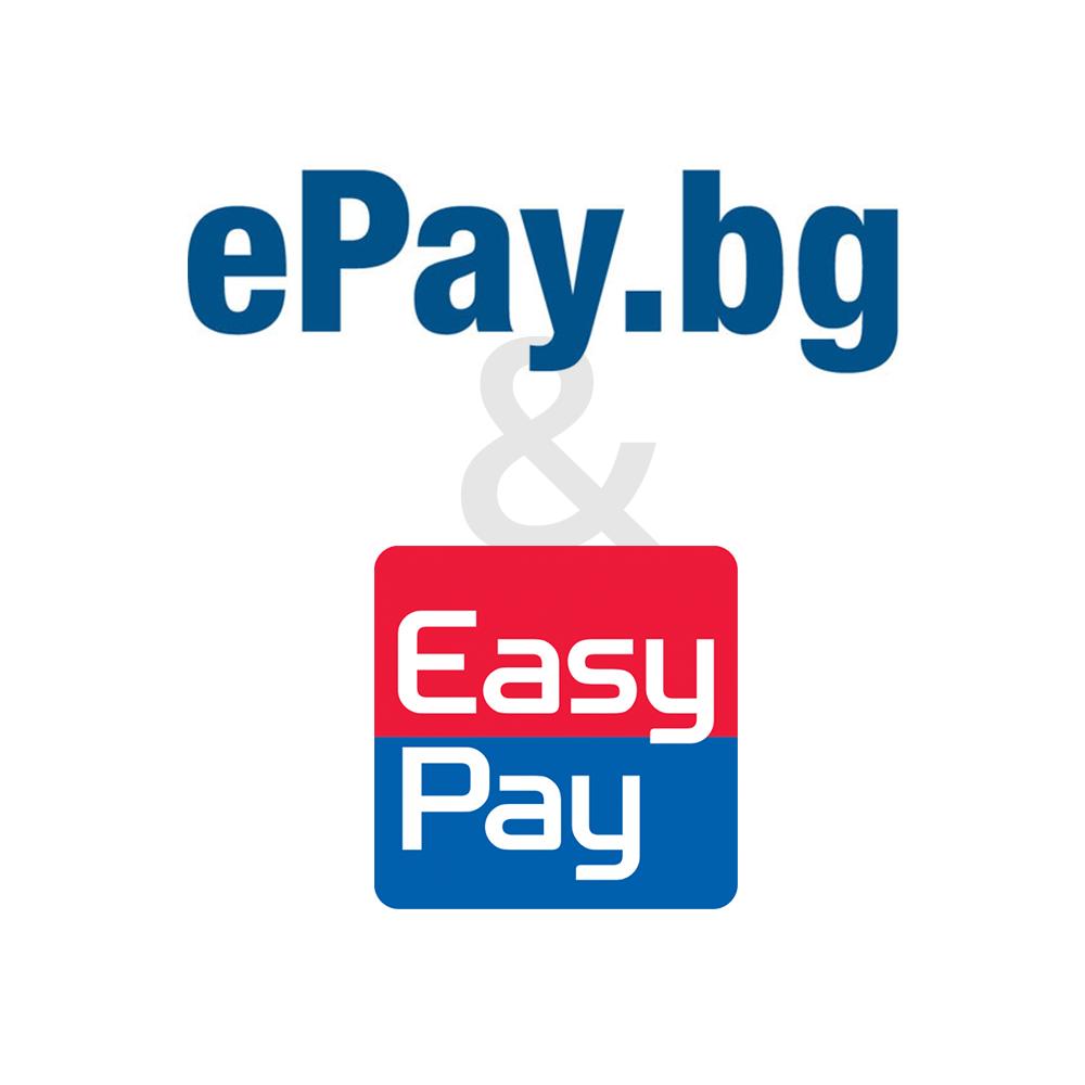 Каква е разликата между Easypay и Epay.bg Как да използвам тези два метода на плащане