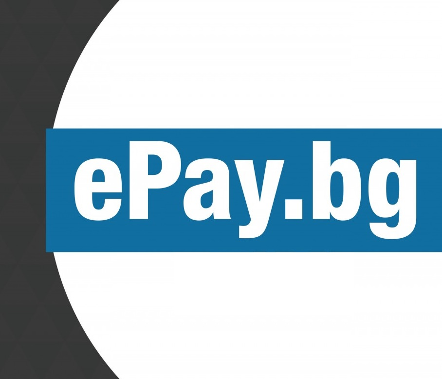 epay bg начин за плащане на сметки и парични преводи в България