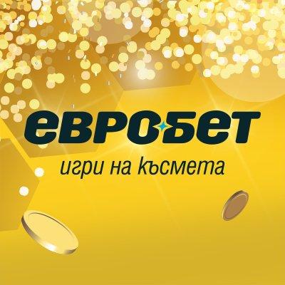 Евробет Evrobet