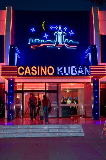 Кубан казино Слънчев бряг