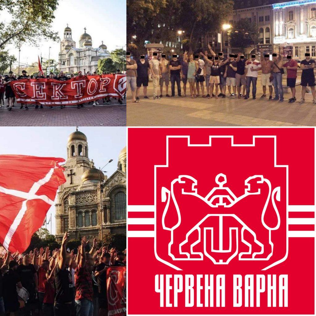 ЦСКА Варна - Червена Варна