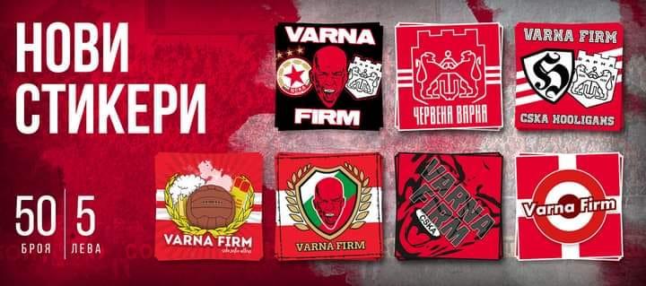 Стикери на агитката на ЦСКА Варна Firm