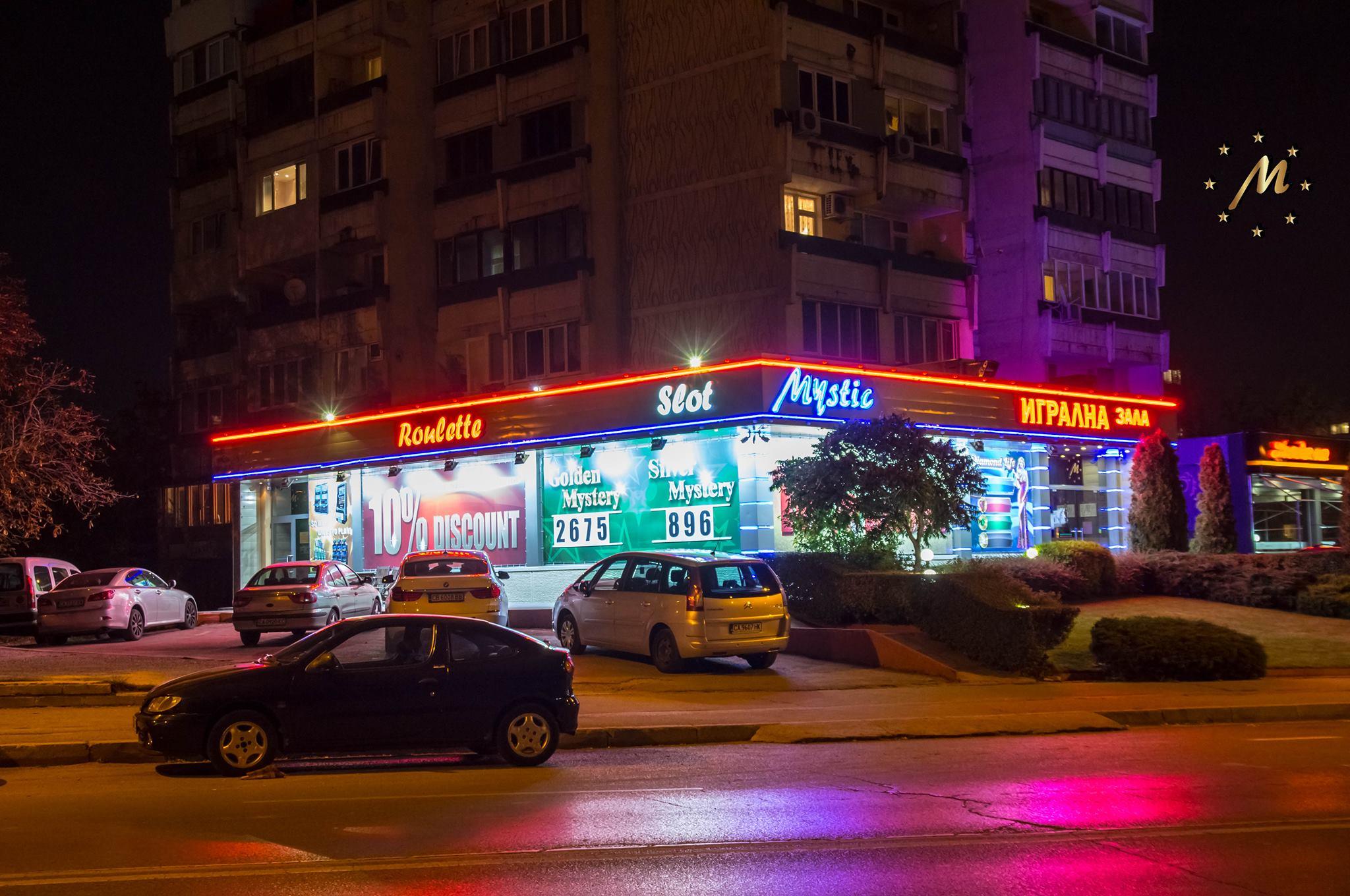 Gaming Club Mystic София