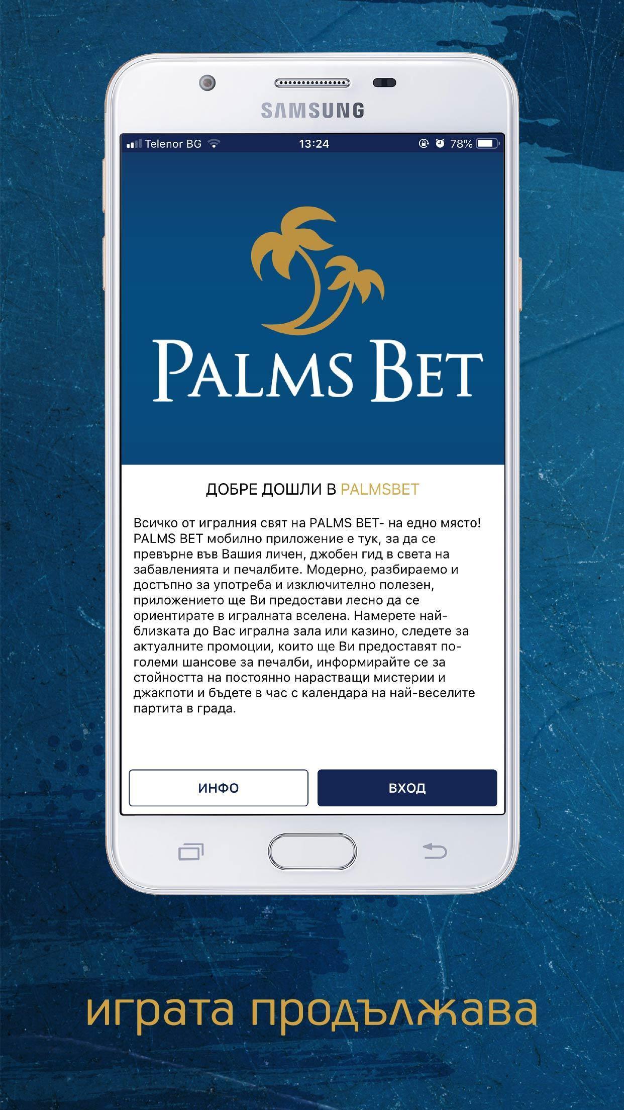 Palmsbet download