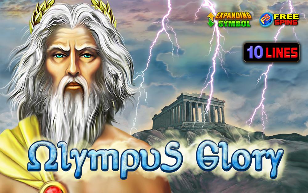 Olympus Glory Egt