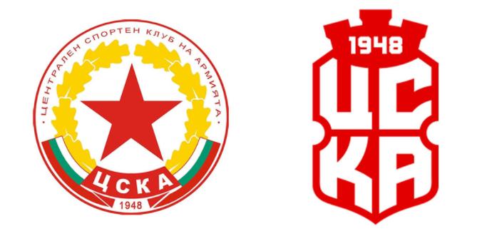 Как се появи ПФК Цска – София ЕАД?