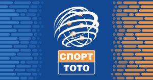 Спорт Тото Ревю
