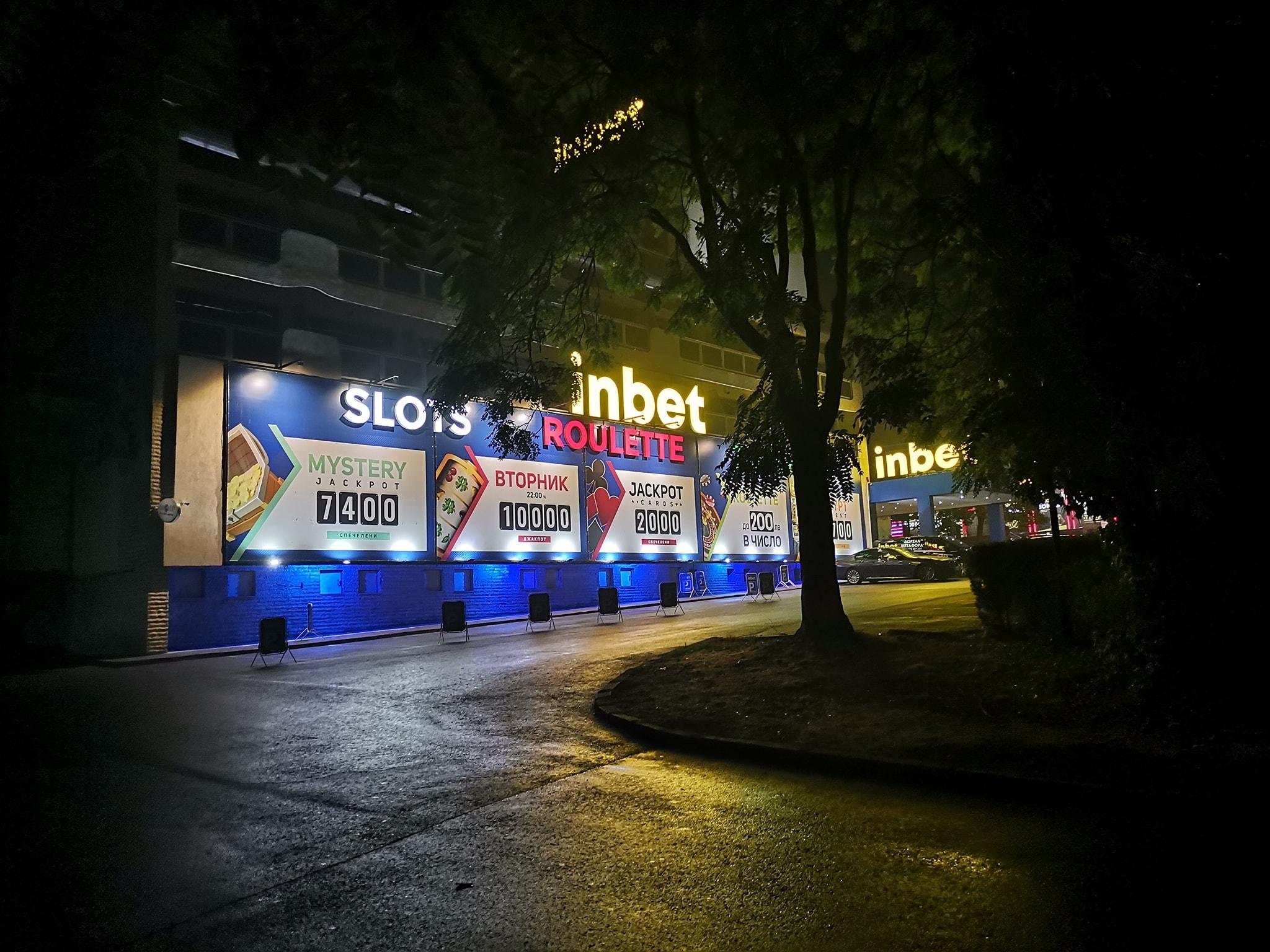Inbet казино България
