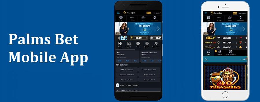 Palms Bet Mobile App