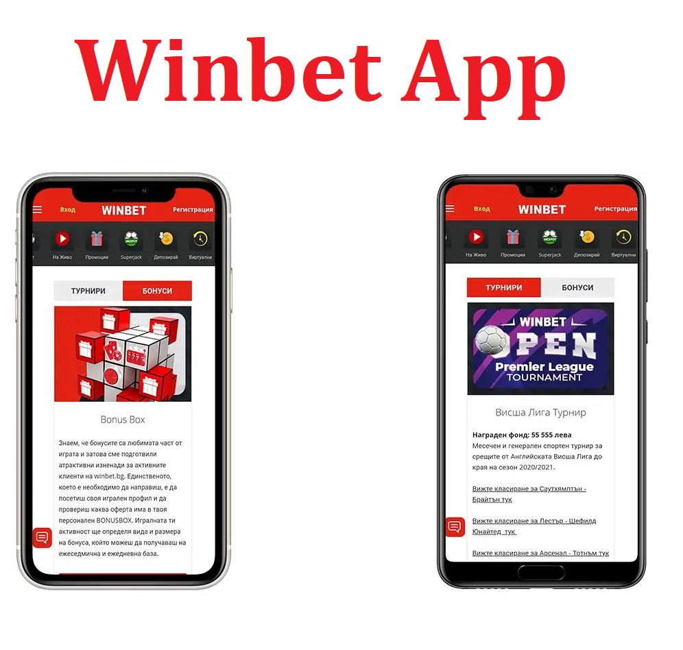 Winbet App